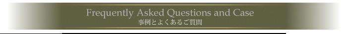 sub10_相談したい人へ>事例とよくある質問
